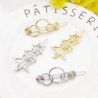 跨境欧美金属合金发夹五角星星圆形月亮几何图形镂空发夹发卡批发
