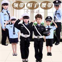 儿童警察服小特警演出服交警制服幼儿园男女小军装小公安表演服套