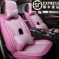 夏季新款女士汽车坐垫大众POLO凯美瑞5系H6逍客可爱冰丝专用座套