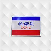 厂家供应防锈电镀金属铭牌制作丝印加工PVC不锈钢汽车标牌定做