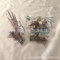 有机玻璃卡通挂件彩印加工/深圳有机玻璃卡通制作厂