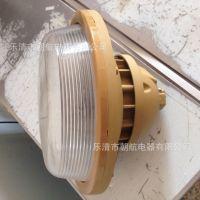 SBF6103-YQL50免维护节能三防灯 免维护节能防水防尘防腐灯