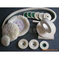 供应厂家直销优质羊毛球
