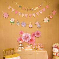 61儿童节装饰品生日布置吊饰挂件商场橱窗婚庆婚房婚礼纸扇花