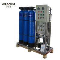华兰达1吨反渗透直饮水系统 原水处理设备工业直饮水制取纯水机