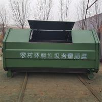 小型环卫移动垃圾箱 金属移动垃圾箱批发