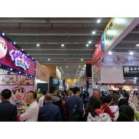 2019年广州餐饮加盟展CCH