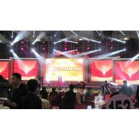 杭州灯光舞台LED屏音响KTV点歌机设备租赁电话