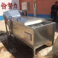 富扬机械专业制造蒸煮漂烫流水线 蔬菜漂烫杀青机自动控温