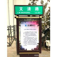太阳能路名牌LZ-902定制生产厂家山东乐展标识同行代加工