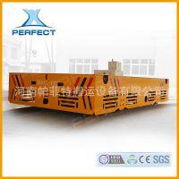 大型平板车尺寸定制电动托盘搬运车价格电动轨道运输车
