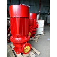 XBD4/15-HY立式单级消防泵