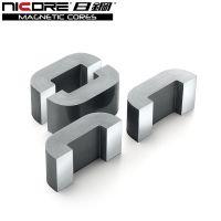 日钢/NICORE高导磁低损耗扼流圈铁芯C型铁芯硅钢片铁芯矽钢铁芯厂家直销