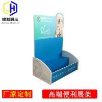 深圳厂家定制雪弗板展示架动物食品小展架保健品陈列架生活用品促销台