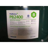 PB2400 聚异丁烯 享美化工华南代理韩国大林 润滑油