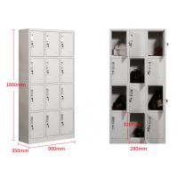 十二门更衣柜 十五门更衣柜多种更衣柜 合肥送货上门安装