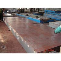 厂家促销各种型号铸铁平台 落地镗床工作台泊头文紫之家