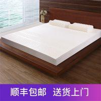 乳胶床垫怎么样-金达恒泰 乳胶寝具-河北乳胶床垫