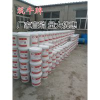 镇江设备二次安装灌浆料 水乳型灌浆料厂家