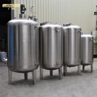 供应广旗牌立式不锈钢搅拌罐 制药厂药液混合搅拌机 规格齐全