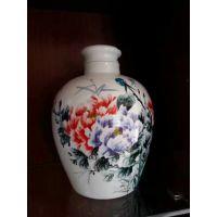 景德镇陶瓷酒瓶 创意礼品酒瓶定制