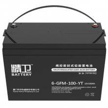 科华精卫蓄电池6-GFM-100-YT 12V100AH太阳能胶体电池