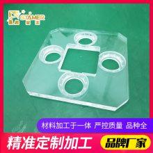 厂家供应各种聚碳酸酯pc板精雕刻打孔折弯丝印背胶加工非标可定做