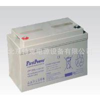 一电蓄电池LFP12100 一电12V100AH UPS电源专用铅酸蓄电池