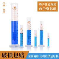 玻璃带刻度量筒量杯5ml10ml25ml50ml100ml250ml500ml1000ml2000ml