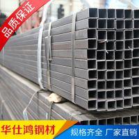 库存现货各种大小口径空心管Q235B方管 家具管A3铁方通镀锌矩形管