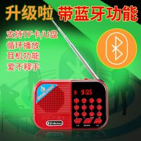 金正H8 蓝牙收音机插卡音箱便携MP3迷你音响老年老人音乐播放器