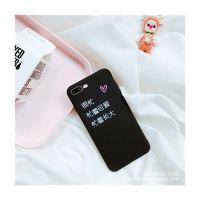 忙着可爱 创意文字iphone7plus手机壳6s软壳苹果X简约个性潮女款