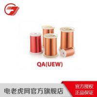 金田    变压器F级漆包线、155级电磁线、聚酯亚胺漆包线