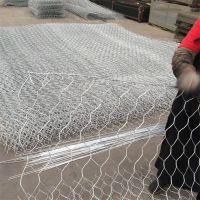 镀锌石笼网 湖北铅丝石笼网 水库六角网现货供应