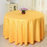 大圆桌桌布防烫洗酒店台布餐厅饭店圆形布艺欧式餐桌布