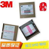 现货原装3M聚氨酯白色泡棉单面胶带3M4116规格分切模切