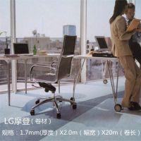 PVC塑料地板韩国LG卷材摩登系列塑胶地暖地热石塑地板革耐磨