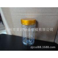 厂家直销 透明pet塑料瓶 休闲食品 糕点包装罐圆形直筒罐