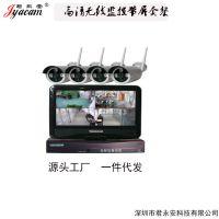 高清监控套装带屏 无线设备套装带屏 网络摄像机 摄像头 4路套餐