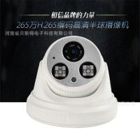 半球网络摄像头 高清监控摄像头1080p 夜视广角家用探头带音频