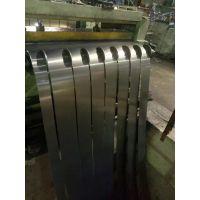 65Mn钢经销商 鞍钢65Mn冷轧卷板 1.0/1.4/1.8mm