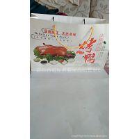 手撕烤鸭袋子烤鸭手提袋包装纸袋定做牛皮纸食品包装纸吸油纸现货