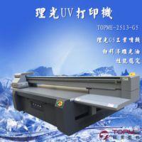沙盘模型建筑楼盘模型数码印刷机 专车配送UV平板打印机厂家