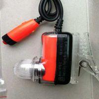 DFYD-C锂电池救生衣灯 长尾开关浸水救生衣灯—开具发票