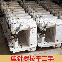 广州那里有二手缝纫机市场批发二手缝纫机市场价格二手缝纫机市场.
