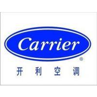 重庆开利中央空调冷水机组我维修,维护,保养