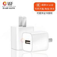 CCC充电器 USB充电头 中规 3C认证 旅行充电器 手机适配器