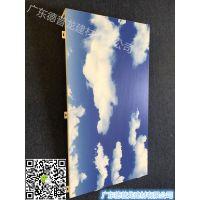 美丽乡村带动恒大综合楼订购3D喷绘铝单板【蓝天白云】建造者