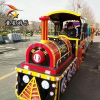 全球时尚无轨火车童星游乐公园儿童新型游乐设备价格
