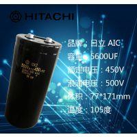 450V5600UF 温度105度长寿命型电容 日立铝电解电容GX2系列